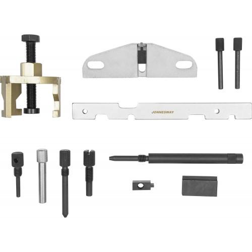 AL010185 JONNESWAY Набор приспособлений для установки фаз ГРМ дизельных двигателей FORD