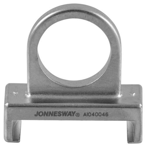 AI040046 JONNESWAY Инструмент для демонтажа катушек системы зажигания двигателей VAG V8/V12, 1.8T, GTI, FSI 2.0