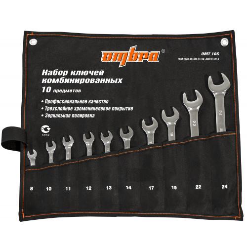 OMT10S Ombra Набор ключей гаечных комбинированных в сумке, 8-24 мм, 10 предметов