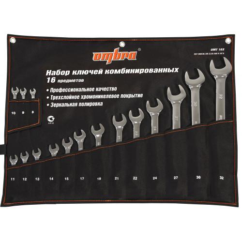 OMT16S Ombra Набор ключей гаечных комбинированных в сумке, 8-32 мм, 16 предметов