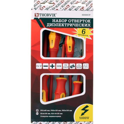SDIS6CP Thorvik Набор отверток стержневых диэлектрических, 6 предметов