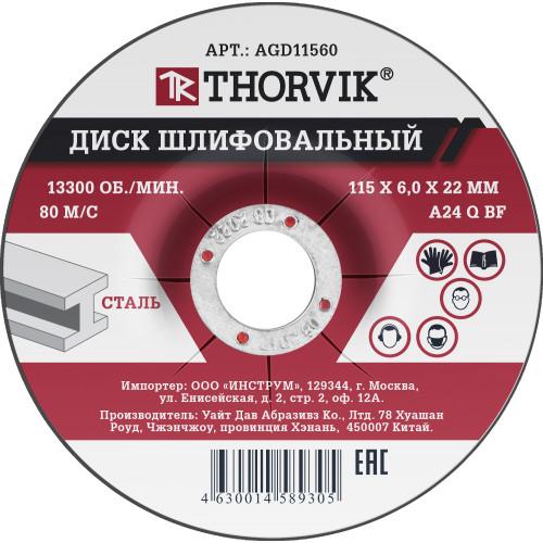 AGD11560 Thorvik Диск шлифовальный абразивный по металлу, 115х6х22 мм